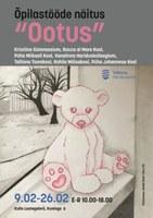 """Õpilastööde näitus """"Ootus"""" Kullo Lastegaleriis, avatud 9.02-26.02"""