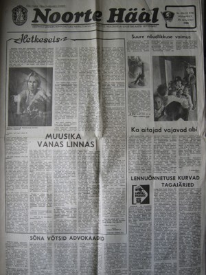 Noorte Hääl 25. detsembril 1988